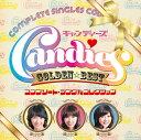 ゴールデン キャンディーズ コンプリート・シングルコレクション