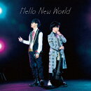 Hello New World (初回限定盤)