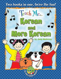 Korean_and_More_Korean_With_C