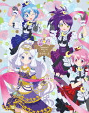 プリパラ Season3 Blu-ray BOX-2【Blu-ray】