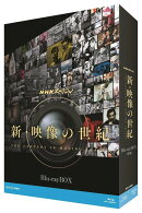 NHKスペシャル 新・映像の世紀 ブルーレイBOX【Blu-ray】