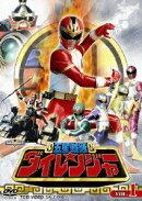 スーパー戦隊シリーズ::五星戦隊ダイレンジャー VOL.1