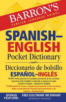 Barron's Spanish-English Pocket Dictionary: 70,000 Words, Phrases & Examples Presented in Two Sectio