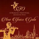 【輸入盤】New Year's Gala: Wien Strauss Festival O +schrammel