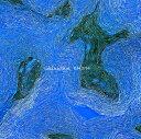 【先着特典】834.194 (通常盤 2CD)(「834.194」テンプレート定規&応募ハガキ付き) [ サカナクション ]