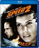 スピード2(日本語吹替完全版)【Blu-ray】