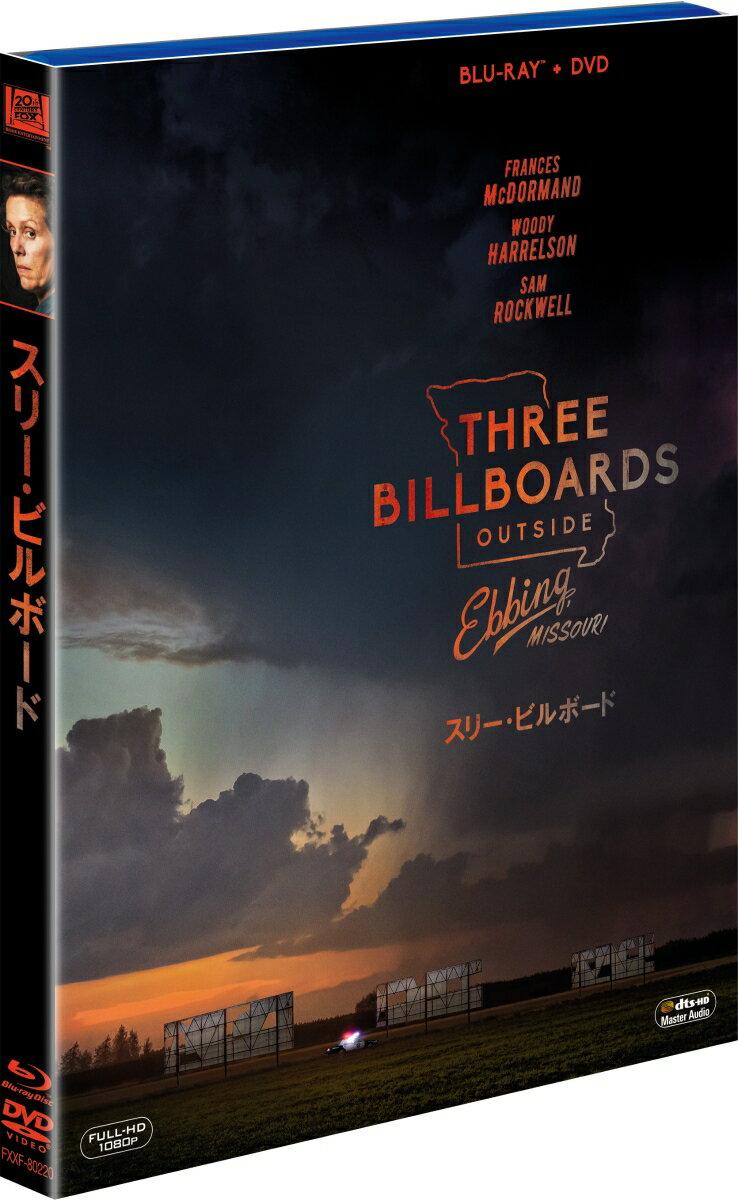 スリー・ビルボード【Blu-ray】 [ フランシス・マクドーマンド ]