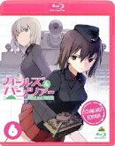 ガールズ&パンツァー -スタンダード版ー6【Blu-ray】
