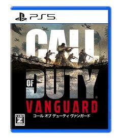Call of Duty: Vanguard PS5版