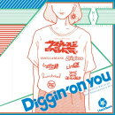 T-Palette Records 2nd Anniversary Mix〜Diggin' on you〜 Mixed by サイプレス上野とロベルト吉野
