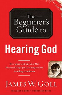 The_Beginner's_Guide_to_Hearin