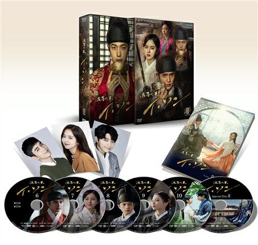 仮面の王 イ・ソン DVD-BOXII [ ユ・スンホ ]