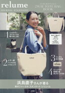 JOURNAL STANDARD relume 2WAY TOTE BAG BO
