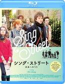 シング・ストリート 未来へのうた【Blu-ray】
