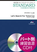 Let's Search For Tomorrow