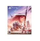 【特典】Horizon Forbidden West スペシャルエディション PS5版(【早期購入封入特典】プロダクトコード)
