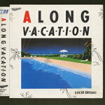 A_LONG_VACATION