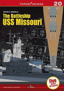 The Battleship USS Missouri