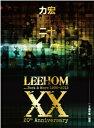 【輸入盤】力宏二十 二十周年唯一精選 (2CD+DVD) [ ワン リーホン 王力宏 ]