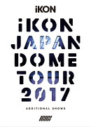 iKON JAPAN DOME TOUR 2017 ADDITIONAL SHOWS(DVD3枚組+CD2枚組 スマプラ対応)(初回生産限定盤)