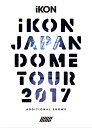 iKON JAPAN DOME TOUR 2017 ADDITIONAL SHOWS(DVD3枚組+CD2枚組 スマプラ対応)(初回生産限定盤) [ iKON ...