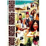 エスニックファッションシーズンブック (地球の歩き方books)