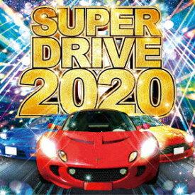 SUPER DRIVE 2020 [ (オムニバス) ]
