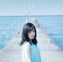 Crosswalk/リワインド (あまんちゅ! 盤)