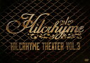 Hilcrhyme Theater vol.3 [ Hilcrhyme ]