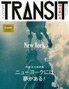 TRANSIT(トランジット)41号 ニューヨークには夢がある! (講談社 Mook(J)) [ ユーフォリアファクトリー ]