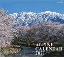 ALPINE CALENDAR(2021)
