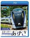 E353系 特急スーパーあずさ 4K撮影作品 松本〜新宿【Blu-ray】 [ (鉄道) ]