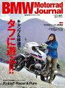 BMWモトラッドジャーナル(vol.10) キャンプ&林道でタフに遊ぶ!!/RナインTレーサー&ピュア徹 (エイムック)