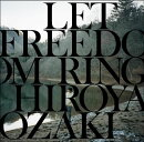 LET FREEDOM RING