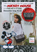 Disney MICKEY MOUSE Shoulder bag BOOK