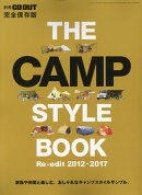 THE CAMP STYLE BOOK Re-edit(2012-2017)