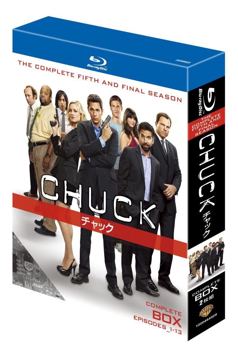 CHUCK/チャック<ファイナル・シーズン>コンプリート・ボックス【Blu-ray】 [ ザッカリー・リーヴァイ ]