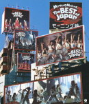モーニング娘。コンサートツアー 『The BEST of Japan 夏〜秋'04』【Blu-ray】