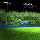 AGAIN everlasting dream 〜映画『アゲイン 28年目の甲子園』オリジナル・サウンド・トラック〜