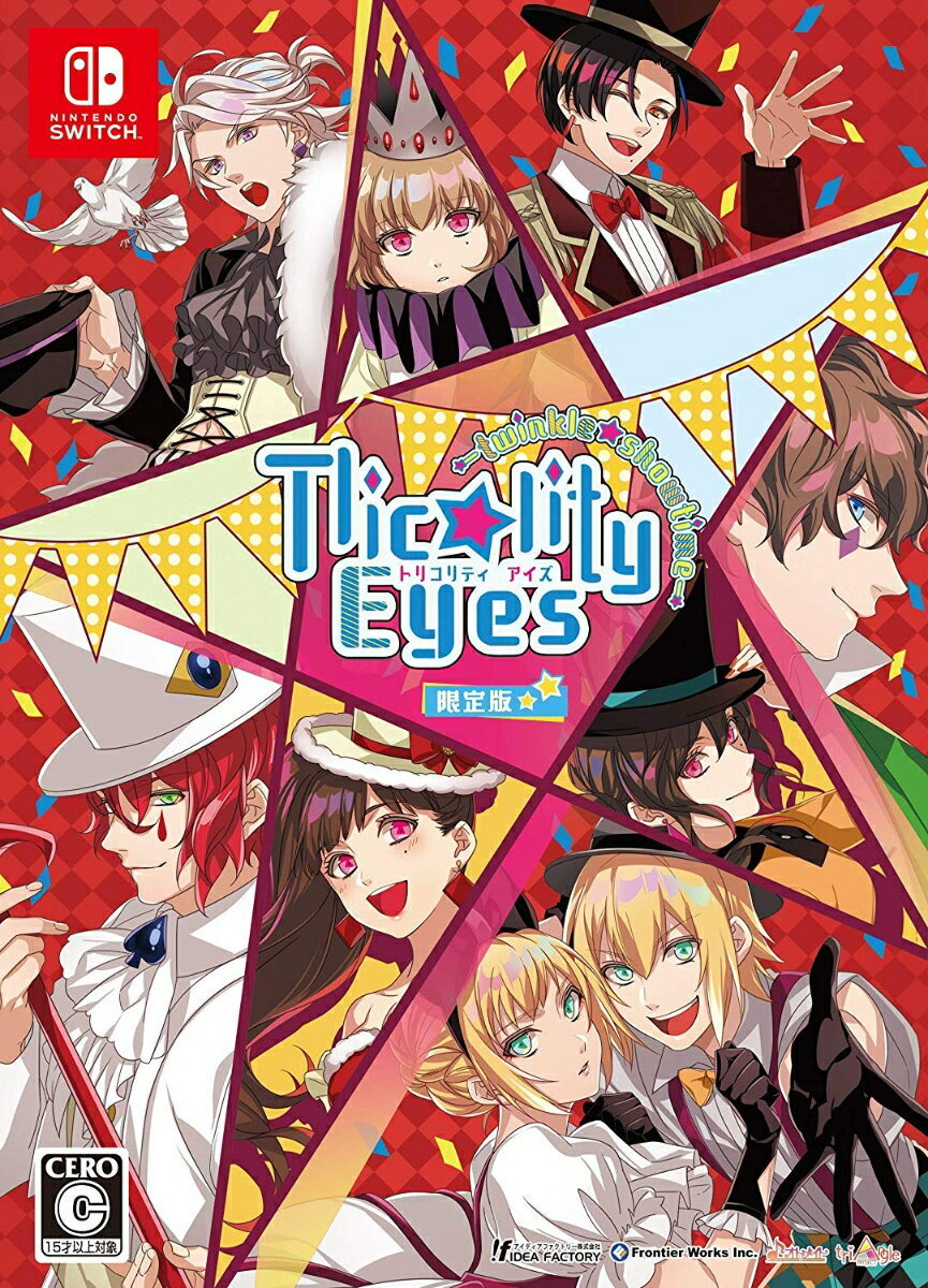 Tlicolity Eyes - twinkle showtime - 限定版