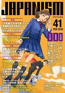 JAPANISM(41)