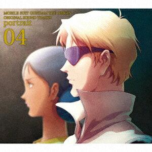 機動戦士ガンダム THE ORIGIN ORIGINAL SOUND TRACKS portrait 04 [ 服部隆之 ]