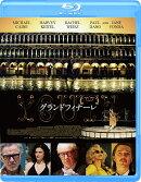 グランドフィナーレ【Blu-ray】