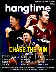 hangtime(Issue 011) 日本のバスケットボールを追いかける専門誌 (GEIBUN MOOK)