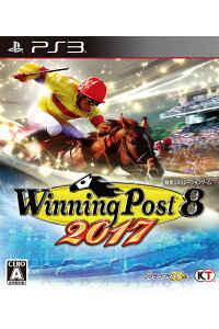 WinningPost82017PS3版