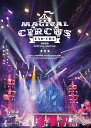 """EXO-CBX """"MAGICAL CIRCUS"""" 2019 -Special Edition-(スマプラ対応) [ EXO-CBX ]"""