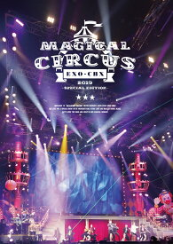 "EXO-CBX ""MAGICAL CIRCUS"" 2019 -Special Edition-(スマプラ対応) [ EXO-CBX ]"