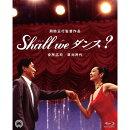 Shall we ダンス?【Blu-ray】