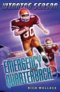 Emergency_Quarterback