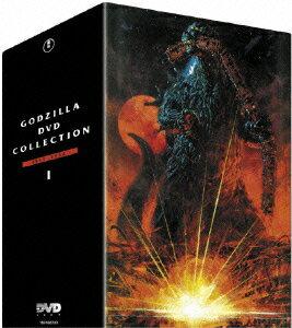 ゴジラ DVD コレクション 1 [ (邦画) ]